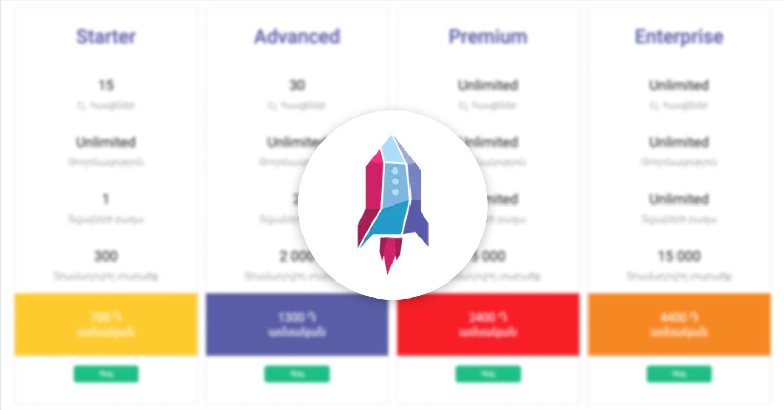 ce site- uri generează venituri și internet)